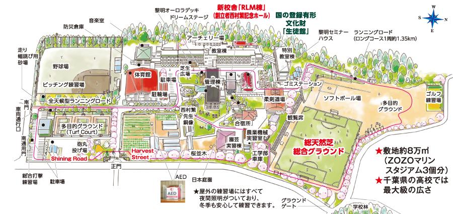 学校全体図
