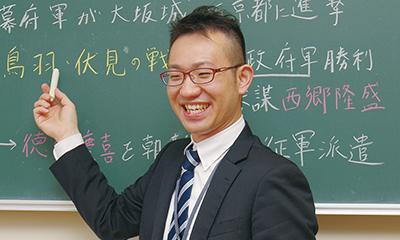 増田 俊毅(地歴・公民科)