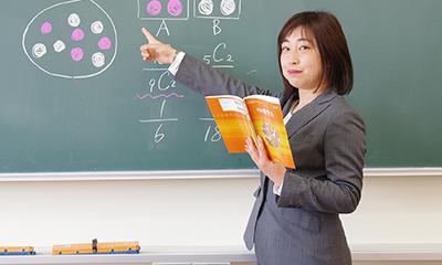 飯田 真夕(数学)