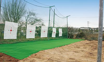 校内ゴルフ練習場