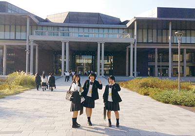 東京理科大学