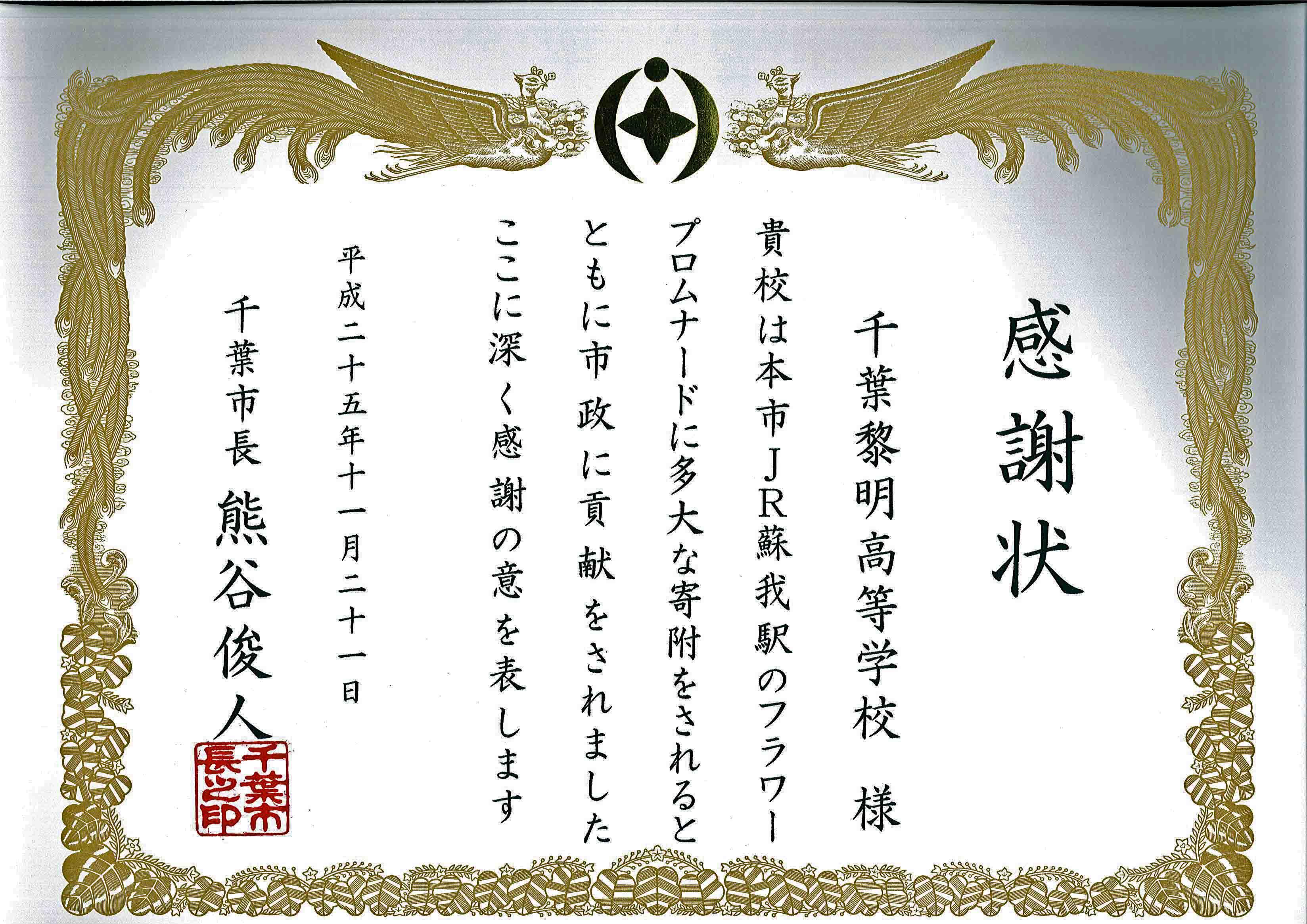 kansyajyo20131121